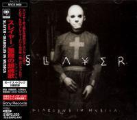 Slayer-Diabolus In Musica (1st Japanese)