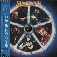 Marillion-Real To Reel (Live) (Japanese Remastered 2005)