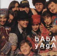 Баба Яга-Baba Yaga