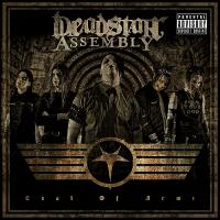 DeadStar Assembly-Coat of Arms