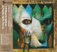 Paradise Lost-Shades Of God (Japanese Edition)