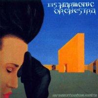 Disharmonic Orchestra-Not To Be Undimensional Conscious [Vinyl Rip 16/44.1]