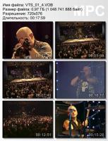U.D.O.-Концерт в Минске (DVD video)