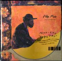 Alfa Mist-Antiphon (Japanese press)