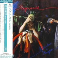 Ragnarok-Fjarilar I Magen [Japan Reissue 2011]