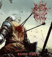 С.О.М. (Стень Остудной Мары)-Воины Севера