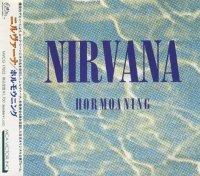 Nirvana-Hormoaning (Japan)