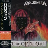 Helloween-The Time Of The Oath