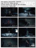 Hammerfall-Hammer High HD 1080p