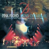 Pink Floyd-Signs Of Everlife (Bootleg)