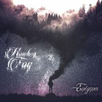 Howling in the Fog-Enigma