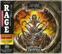 Rage - Trapped! (Japanese ed.) mp3