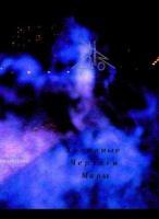 uRAn 0-Холодные Чертоги Мары