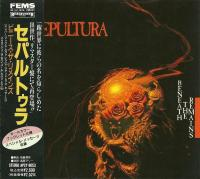 Sepultura-Beneath The Remains (Second japanese edition 1991)
