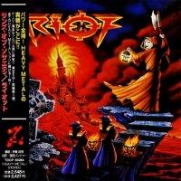 Riot-Sons Of Society (Japan Version)
