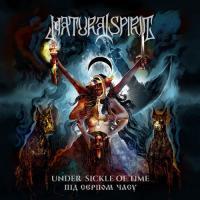 Natural Spirit-Під серпом часу