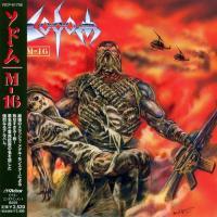 Sodom-M-16