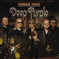 Deep Purple-Festival Hall