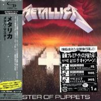Metallica-Master Of Puppets (2010 Japanese Edition)