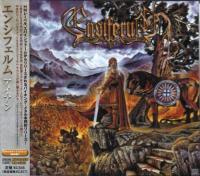 Ensiferum-Iron (Japanese sample press)