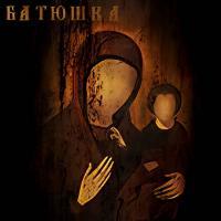 Batyushka-Молитвы