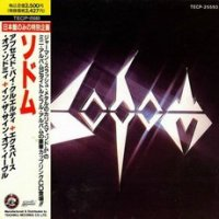 Sodom-Obsessed By Cruelty (Japan Re-Issue 1990)