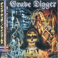 Grave Digger-Rheingold (Japanese Edition)
