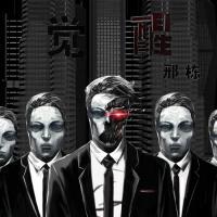 Xing Dong-Awakening