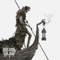 Mocking Goliath-Obolus