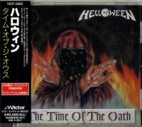 Helloween-The Time Of The Oath (Japanese Edition)