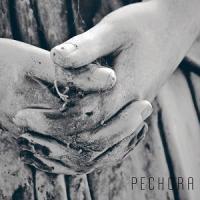 Pechora-Первый Круг