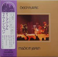 Deep Purple-Live in Japan (8-th Japanese '06)