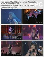 Ozzy Osbourne-Live In Philadelphia (DVDRip)
