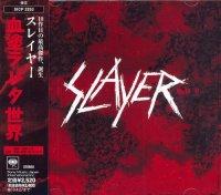Slayer-World Painted Blood (Japan)