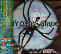 My Dying Bride-34.788%... Complete (Japanese Edition 1999)