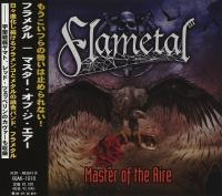 Flametal-Master of the Aire (Japanise Edition)