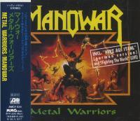 Manowar-Metal Warriors