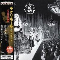 Lacrimosa-Fassade (Japan Edition)