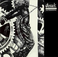 Assuck-Anticapital / Blindspot / +3\'\' (Compilation)