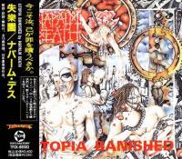 Napalm Death-Utopia Banished (Japanese edition)
