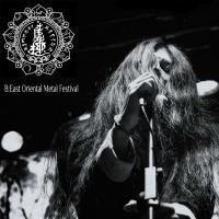 虚极(Bliss-Illusion)-Live At B:East Oriental Metal Festival