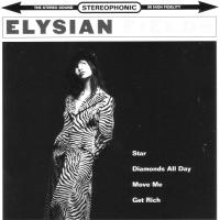 Elysian Fields-Elysian Fields