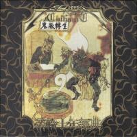 Chthonic-Anthology: A Decade On The Throne (Compilation)