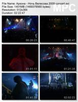 Аркона-Ночь Велесова (DVDRip)