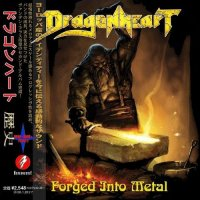 Dragonheart-Forged Into Metal (Compilation)