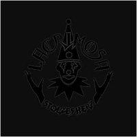 Lacrimosa-Stolzes Herz