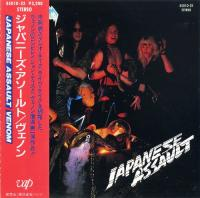 Venom-Japanese Assault [Japan Edition]