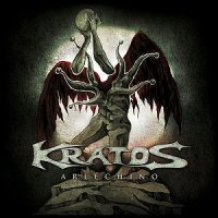 Kratos-Arlechino