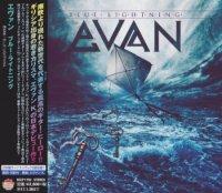 Evan-Blue Lightning (Japanese Edition)