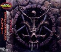 Slayer-Divine Intervention (Japan Ed.)